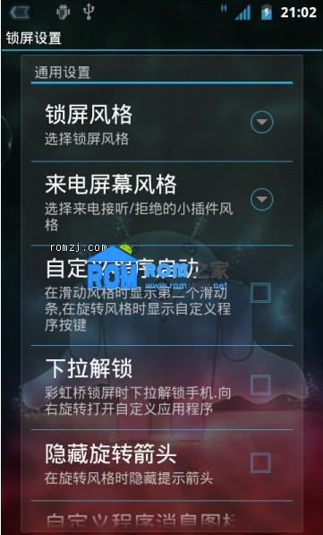 中兴 V880 新功能_新视觉_新透明_新省电_新的速度_新的稳定截图