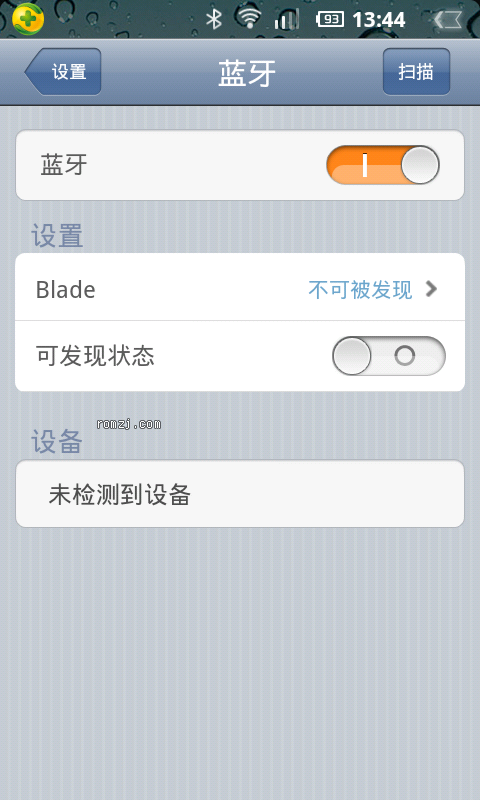 中兴 V880 IPhone风格 搁浅的LOVE(首作) 加入虚拟按键  流畅 透明截图