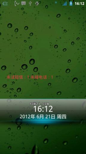 中兴 V880 6月25日 IT168急速_绚丽_豪华ROM第二版_另类界面_功能强大截图