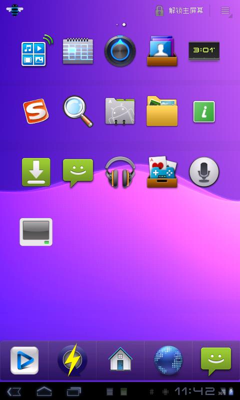 中兴V880 Android 3.2体验版!流畅炫丽但不稳定,推荐尝鲜!截图