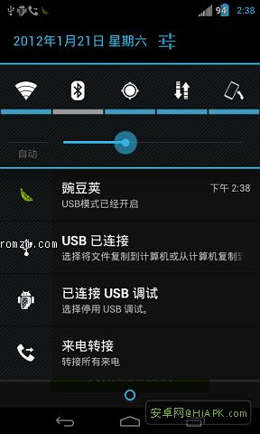 4.0.3 beta5.1 v880 b大截图