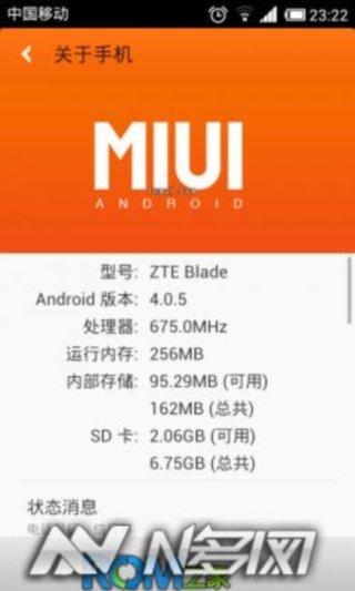 中兴 V880 国外modaco的MIUI 4.0 ROM截图