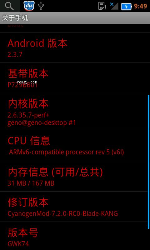 V880-V2正式版发布 推荐长期使用截图
