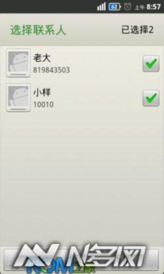 中兴 V880 2.3.7 最新最炫终极rom 鼎力推荐!截图