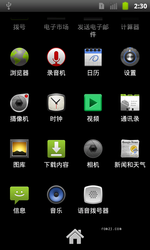 中兴 V880 Ginger SF r4_ZTE Android 2.3.5 mod截图
