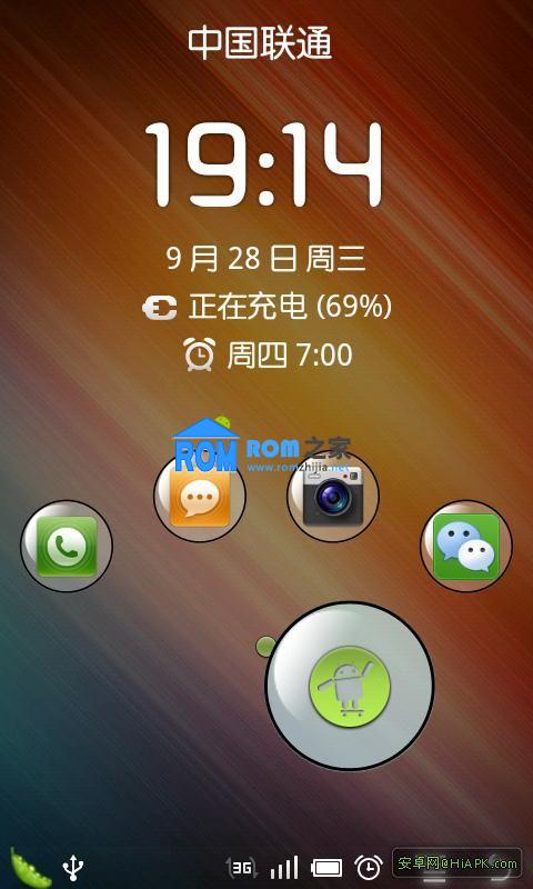 给力锁屏实用版,稳定,高效!CM高清Miui风格精简美化。(9.28更新)截图