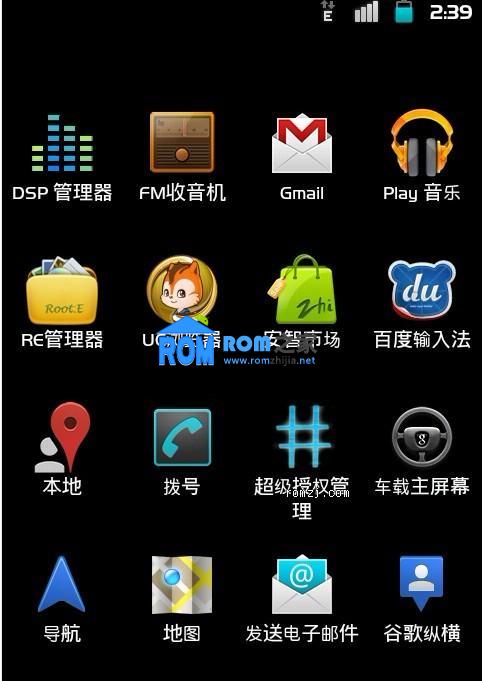 中兴 V880 HTC Sense风格美化省电 ROM HY3.0截图