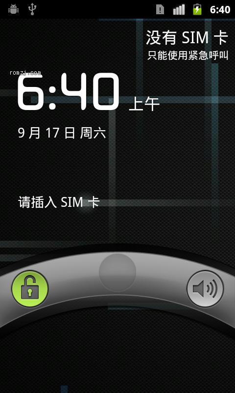 [Nightly 2012.09.23] Cyanogen 团队针对LG Optimus Hub定制截图