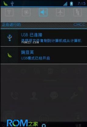 OxygenV3_精简lala定制版 此ROM主攻流畅 兼带省电!!!截图