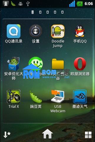 LG P500 2.3.4精简定制版,添加搜索键锁屏截图