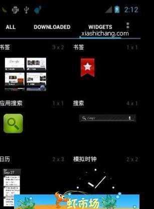 安卓4.0 LG P500 体验版截图
