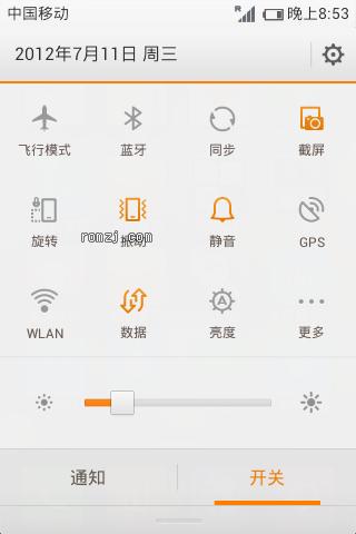 LG P500 2.3基带 Miui.us-V4-2.6.29 移植版 安卓4.0.4截图