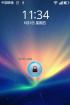 LG P500 第四十期 乐蛙OS 120803 开发版 全新外观 省电流畅