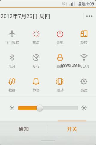 LG P500 移植版 Miui2.3.7 A1.3 (0726) 流畅 省电 正式版截图