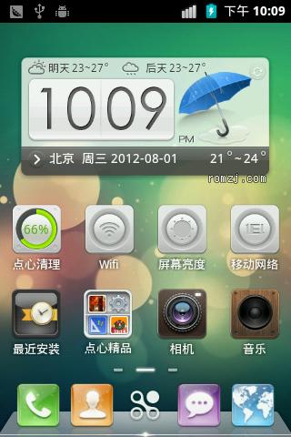 LG P500 纯净版 点心OS 移植版 完美无BUG 流畅省电截图