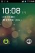 LG P500 纯净版 点心OS 移植版 完美无BUG 流畅省电