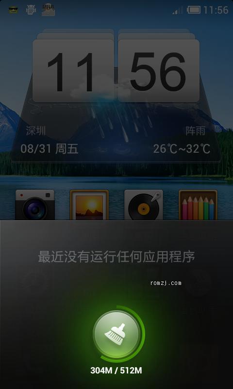 LG P990  Miui_v4_2.8.29 稳定流畅 参赛版截图
