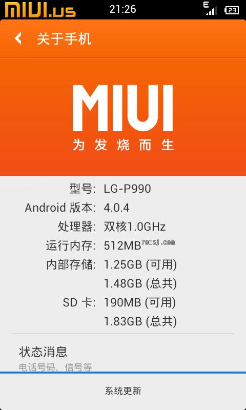LG P990 MIUI.US-Kenton-p990全新功能 齐全版本截图