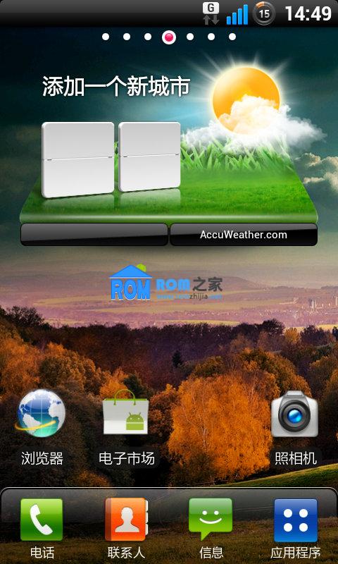 LG Optimus 2x P990 基于Gr4_v20j修改制作第三版截图
