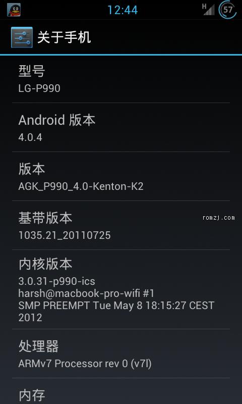 LG P990 全面汉化 GPS本地化 华丽流畅 LG 2X-4.0-Kenton-K2截图