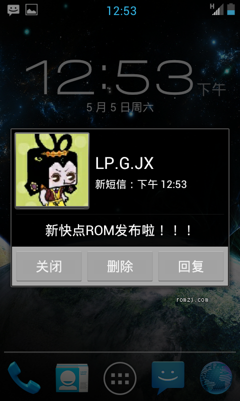 LG Optimus 2X 重度打造稳定ICS 4.0.4 Kenton-K1截图