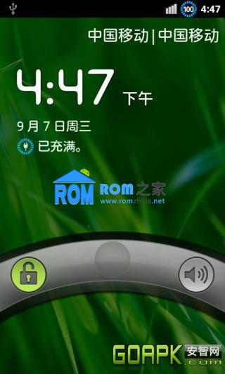 LG P990 Optimus 2X 2.3.5 ROM:[11.9.7]个人首个P990修改版RO截图