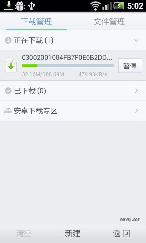 LG SU660 官方V20系列终极优化 V2.4最终版 目前小苏最好的ROM截图