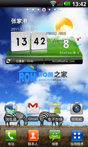 LG Optimus 2x P990 2.3.4刷机包 基于港版V20E精简优化 已ROOT截图
