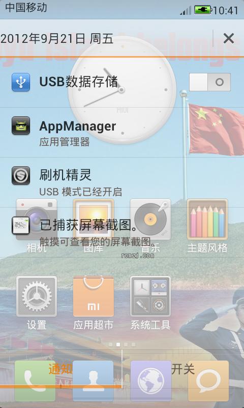 LG P990 angeeks 4.0.4 A5050全新移植美化 稳定流畅版截图