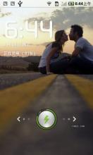 乐众ROM 1.9.21 for LG P970
