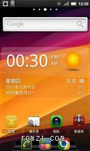 LG P970 CM7 2.3.7 AWD桌面美化版