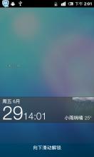 深度OS for LG Optimus Black P970 v1.0-0727
