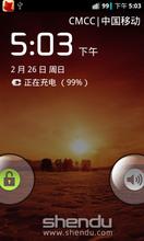 LG Optimus Black P970 基于德版V20N 2.3.4
