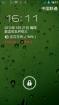 LG P970 IT168急速_绚丽_豪华ROM第二版_另类界面_功能强大 v1.2.0 6月25日