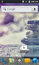 MoKeeOS Beta 1.10 For P970 [08.19]