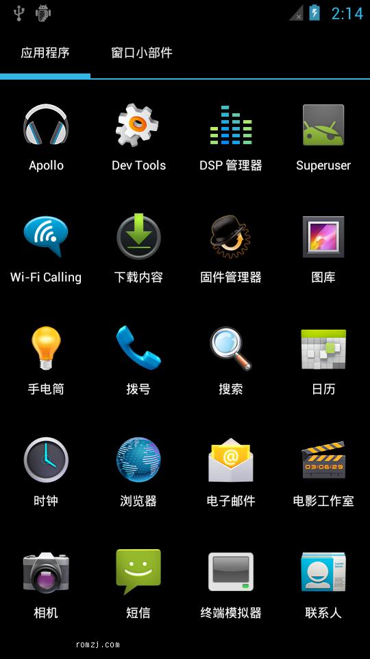 [Stable 9.1.0 2012.08.29] Cyanogen团队针对索爱 SK17i定制ROM截图