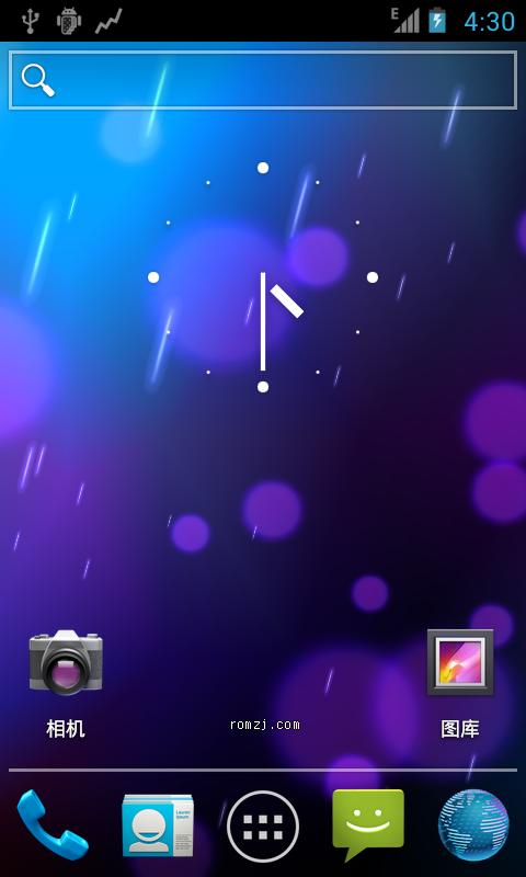 [Nightly 2012.09.23 CM9] Cyanogen 团队针对索爱 SK17i定制ROM截图