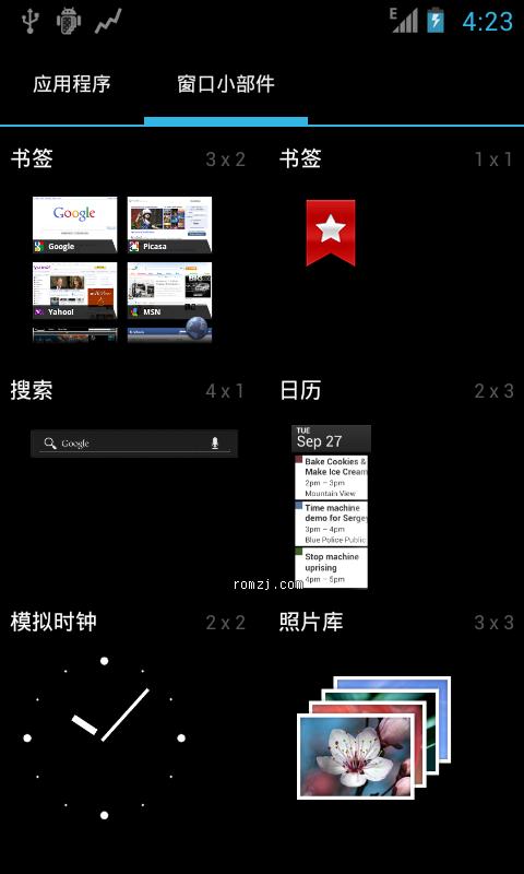 [Nightly 2012.09.23 CM9] Cyanogen 团队针对索爱 ST15i定制ROM截图