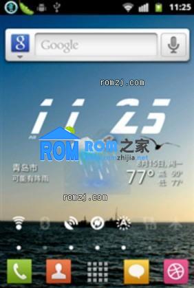 索爱 Xperia X8 精简优化 纯净版截图