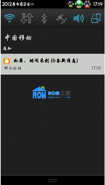 索爱 Xperia X10i 2.3.7 美化修改版截图