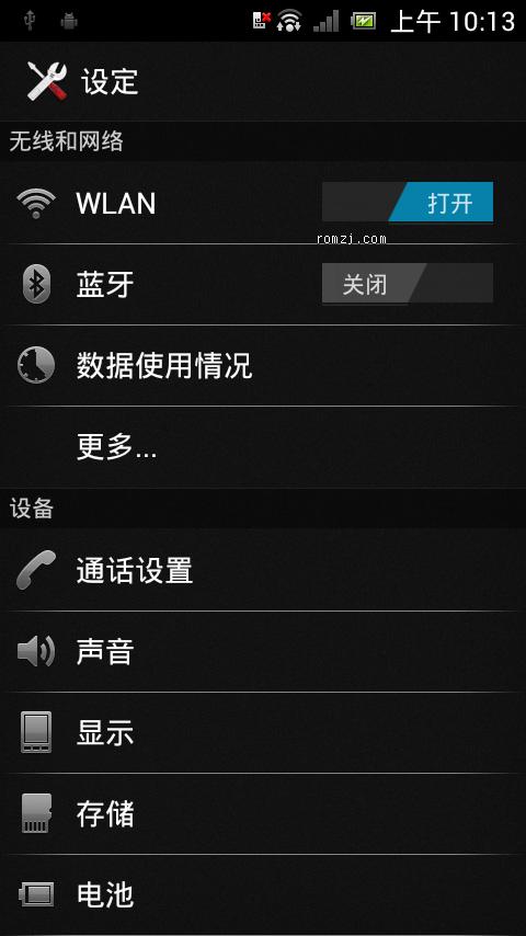 索爱 LT18i 最新 4.1.B.0.587 国行官方ROM纯净版截图