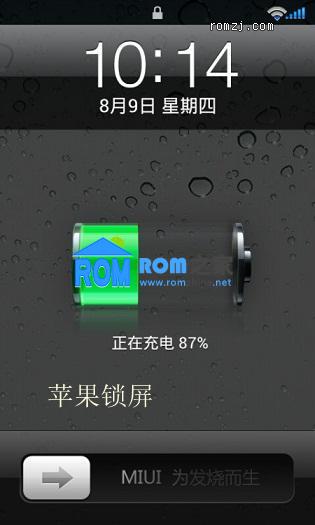 索尼 lt18_15 最美miui4 魔音丽音图像锐化 多种锁屏主题桌面 虚拟按键大小可选截图