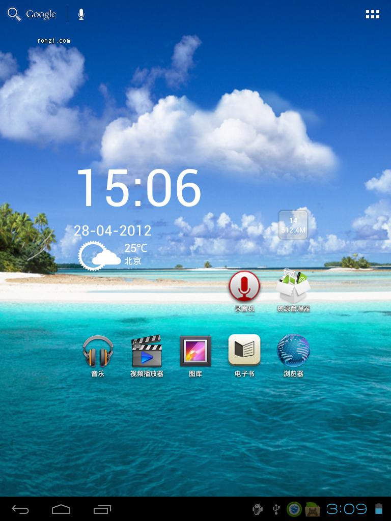 原道 N90 官方原生ICS 4.0.3 正式版固件20120409更新截图