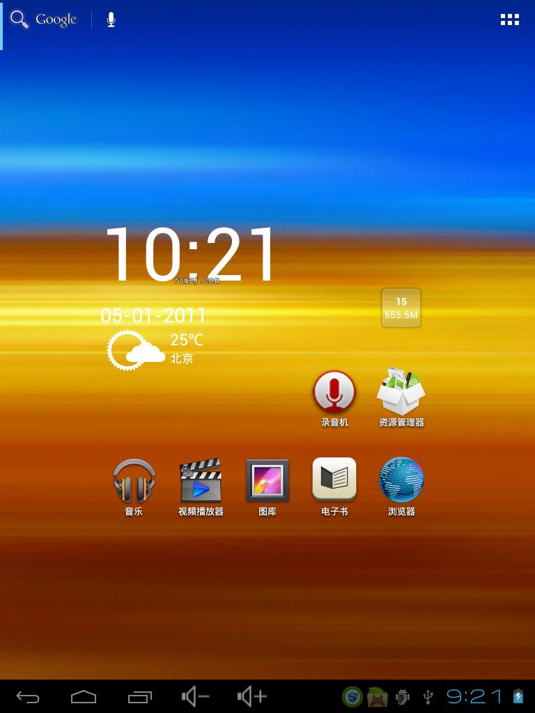 原道 N90 刀锋官方原生ICS 4.0.3ROM发布截图