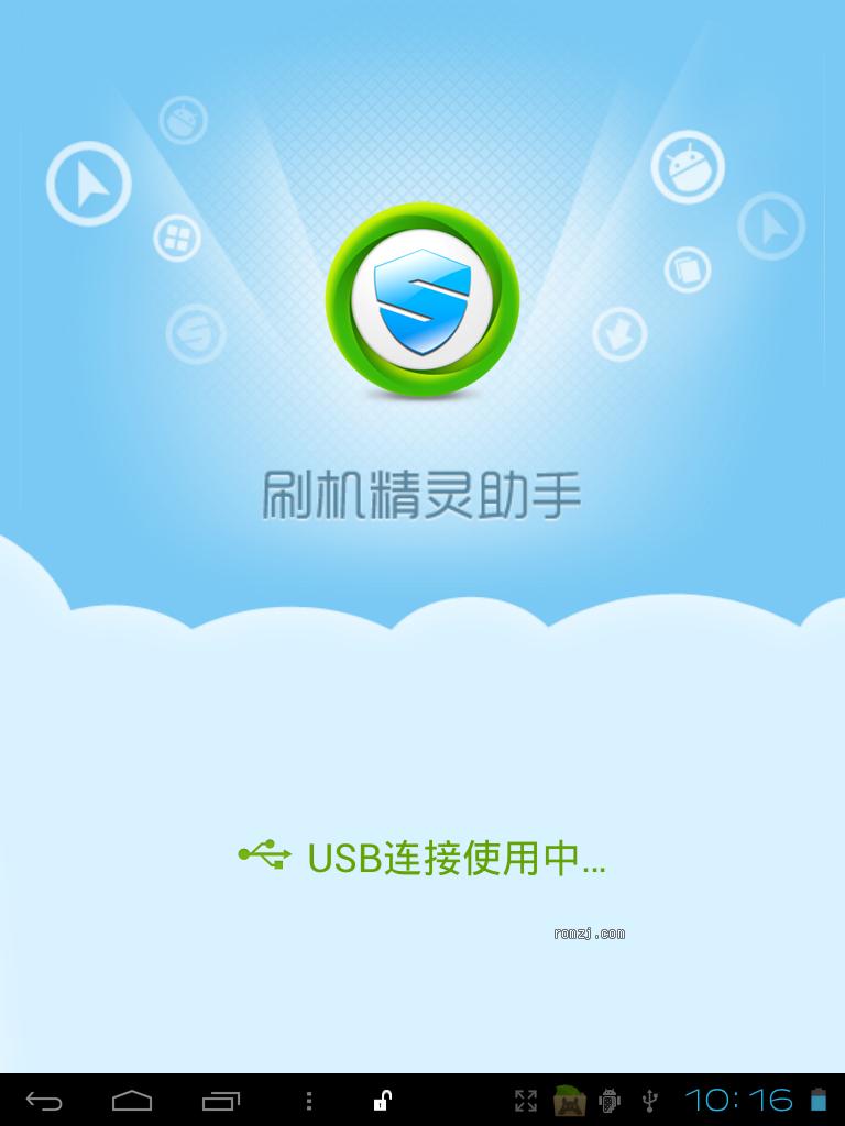 原道 N80 原生ICS 4.0.3-20120309-ALL-正式版固件截图