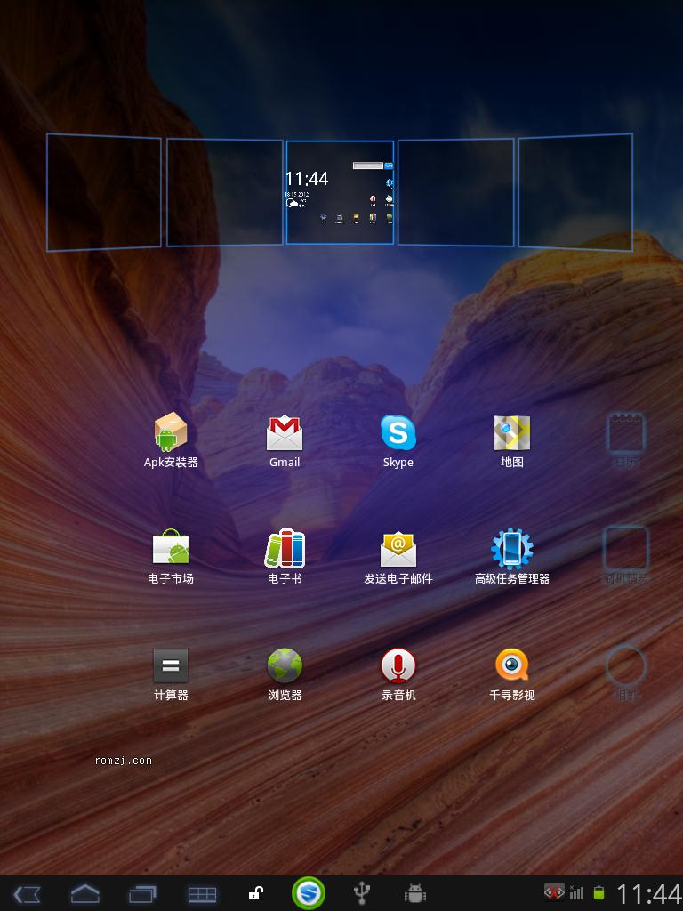 原道 N80-2.3-20120117-ZZ-all-SDK2.1固件截图