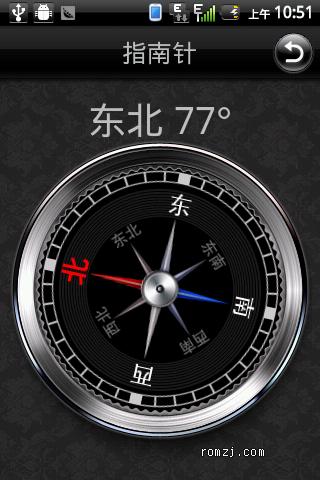 酷派 8810 2.2.2 深层精简ROM 已ROOT截图