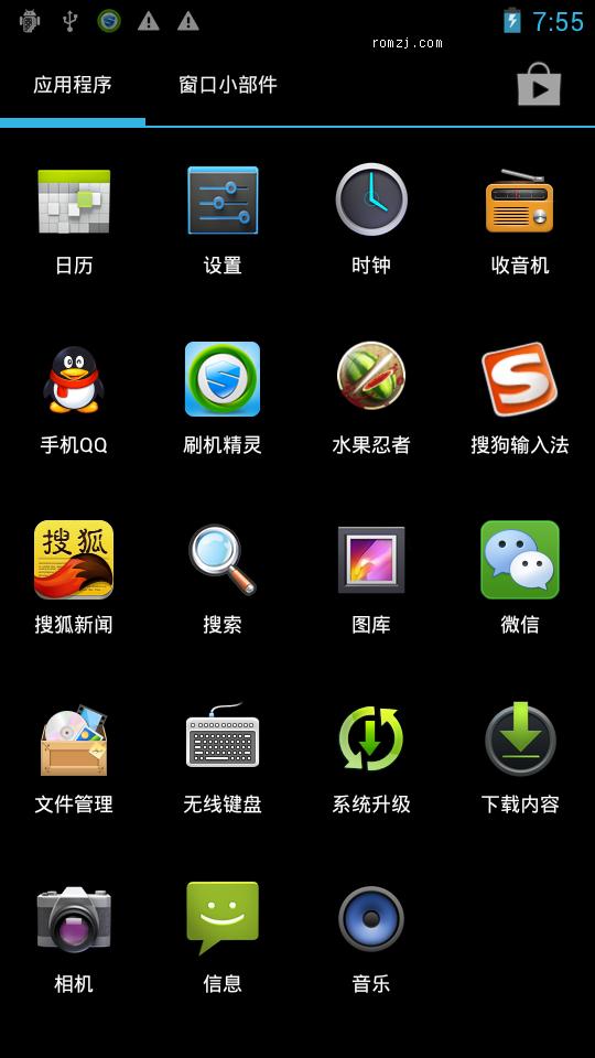 卓普 ZP100 官方4.0.3 刷机包截图