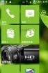 天语 E619 WP7桌面 全局透明美化 稳定省电 大内存版