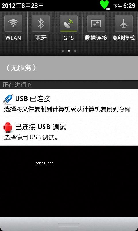THL V7 基于官方4.20更新ROM卡刷包v8.24截图